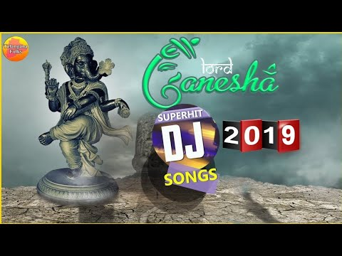 lord vinayaka songs Dj Songs | Ganapathi Dj Songs 2016 | Lord Ganapathi Devotional Songs
