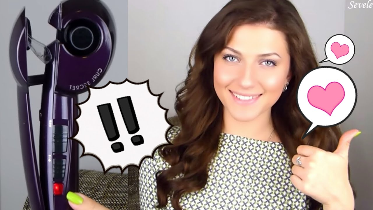 ГЛАМУРНЫЕ кудри с BaByliss Curl SECRET - MsPolinaBeauty - YouTube
