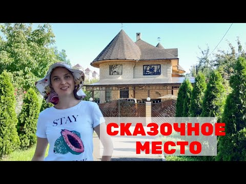 Где дышится легко после Краснодара. Уехали в Горячий Ключ