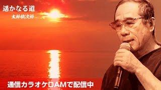 公式ホームページ http://www.taro-momojiro.com.