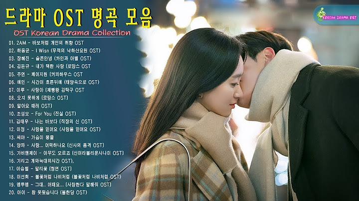 드라마 OST 8대여왕 노래 모음(광고 없음) 🦋 ost노래모음 [HD]