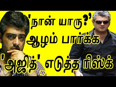 'Ajith' Never Give Up | Vivegam Official Trailer | Vivegam Official Songs | Thala 57 |