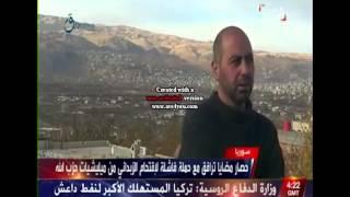 تقرير  الوضع الانساني في بلدة مضايا جراء الحصار المفروض عليها من قبل قوات النظام