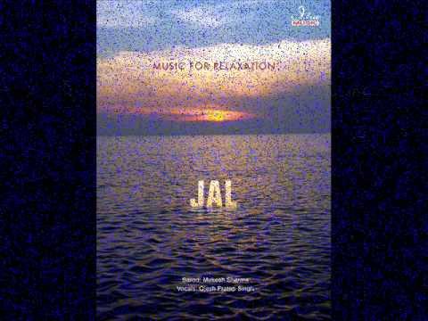 Relaxing Instrumental Music - Estuaries (Instrument: Sarod)