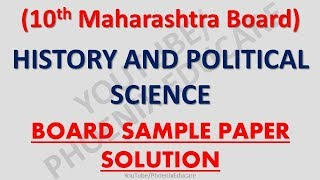 10th Maharashtra Board History and Political Science Board Sample Question Papers | Phoenix Educare