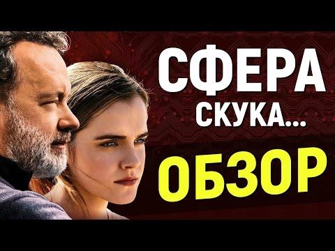 Видео Фильм деньги 2017 смотреть онлайн в хорошем качестве