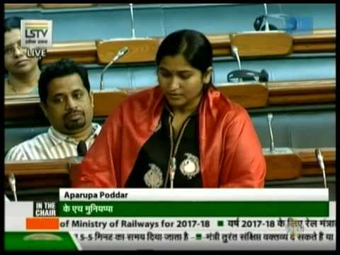 Aparupa Poddar speaks in Lok Sabha on Demands for Grants for Ministry of Railways