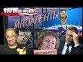 А иноагент все равно ты!   Новости 7-40, 27.11.2019
