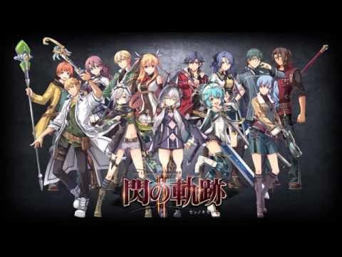 Legend of Heroes: Sen no Kiseki II - Blue Destination (Extended)