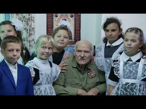 Кореновск. В гостях у ветерана Великой Отечественной войны.