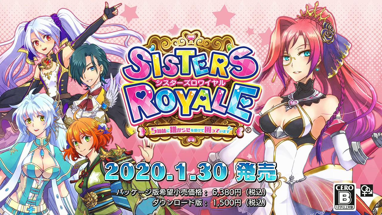 SISTERS ROYALE(シスターズロワイヤル)PS4公式PV