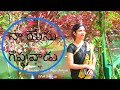 Download Latest Christian Telugu songs 2017||Naa Yesu Goppavadu||Gonthu Etthi||Jyothi Manohar||Jonah Samuel MP3 song and Music Video