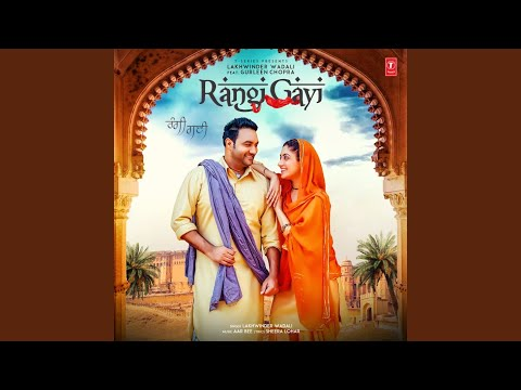Rangi Gayi