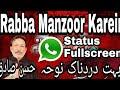 Rabba Manzoor Kare Hassan Sadiq Fullscreen Whatsapp Status Whatsapp Status Video Download Free