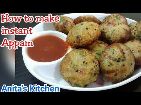 Appam Recipe| Instant Appam Recipe | South Indian Recipe | Anita's Kitchen