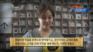 온북TV[1분이책]30년차 경찰공무원이 말하는 위대한 …