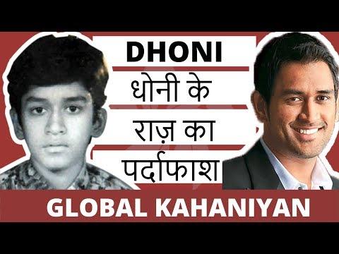 MS Dhoni biography show sportsman spirit | helicopter shot,movie songs,stumping | India Vs Australia