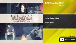 Emo Band - Hale Dele Man ( امو بند - حال دل من)