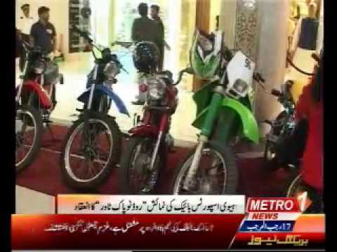 Heavy sports bikes' exhibition in Karachi
