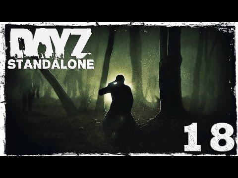 Смотреть прохождение игры [Coop] DayZ Standalone. #18: Лутаем военную базу.
