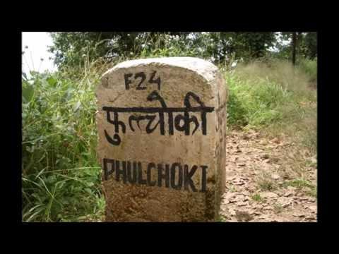 Phulchoki ko dada muni  (फुल्चोकिको डाडा मुनि)