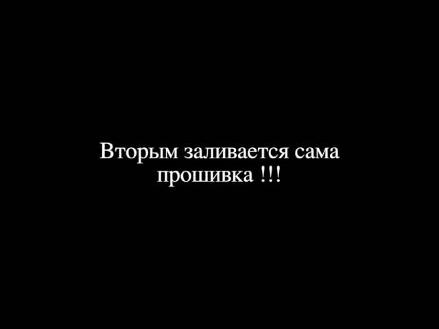 Видео обзор U2C Master