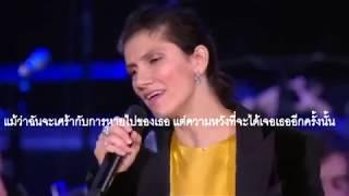L'appuntamento - Ornella Vanoni & Elisa (พร้อมคำแปลไทย)