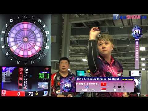 Hugo Leung VS Paul Lim2018 AI 亞洲國際飛鏢公開賽 Medley Singles AA Flight Semi Final