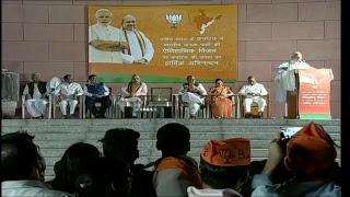 Gambar cover कर्नाटक चुनाव 2018 में जीत के बाद भाजपा मुख्यालय में समारोह