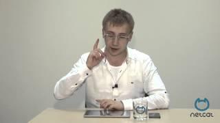 видео Планирование производственных ресурсов (Material Requirement Planning II, MRP II)