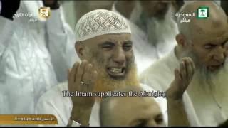 دعاء القنوت من بيت الله الحرام ليلة 27 رمضان