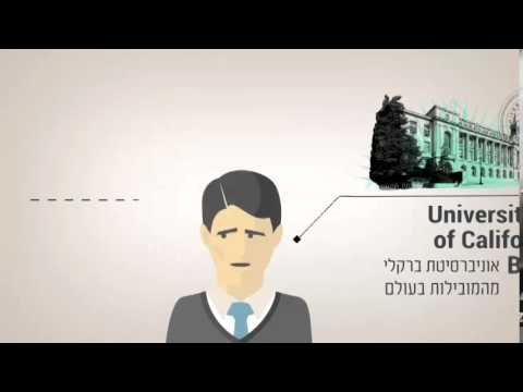 Tel Aviv Berkeley Executive LL.M. Program in Commercial Law