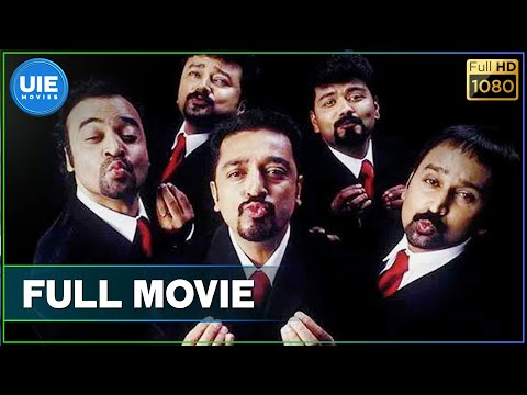 Panchathanthiram Tamil Full Movie