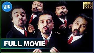 Panchathanthiram Tamil Full Movie