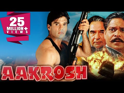 Aakrosh (1998) Full Hindi Movie | Sunil...