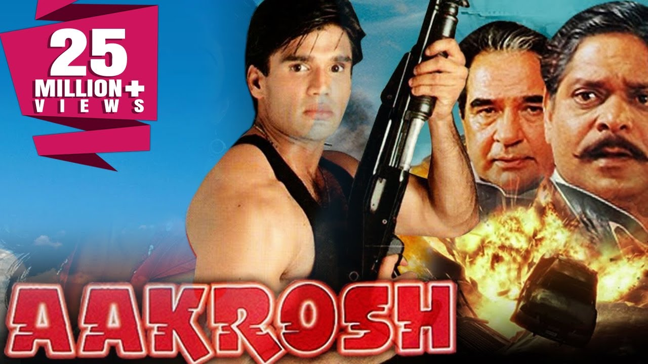 Aakrosh (1998) Full Hindi Movie | Sunil Shetty, Shilpa Shetty, Suresh Oberoi, Johnny Lever