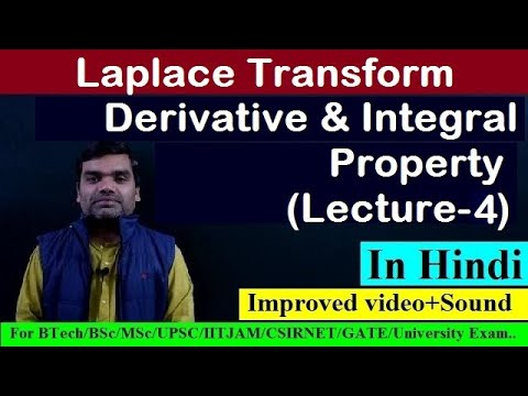 Laplace Transform II Properties - Derivative & Integral Property (Lecture 4) Improved Series