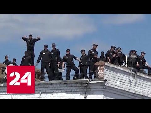 """""""Проплаченный бунт"""": новое расследование Эдуарда Петрова - Россия 24"""