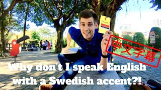 Why don't I speak English with a Swedish accent?!