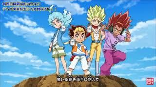 アニメ (ココロノキャンバス)  デュエル マスターズ!!Ending 1 Duel masters ! ! Ending