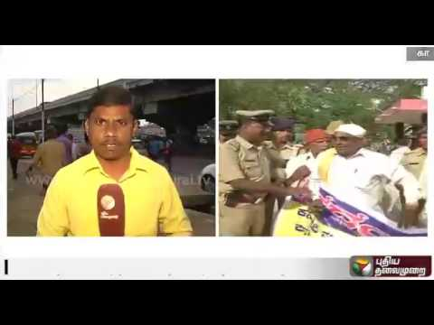 Situation in Karnataka, protests staged in some places - Live report