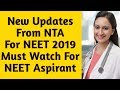 NTA 2019 Update Changes in syllabus, patterns , number of attempts for NEET 2019 || Target NEET 2019
