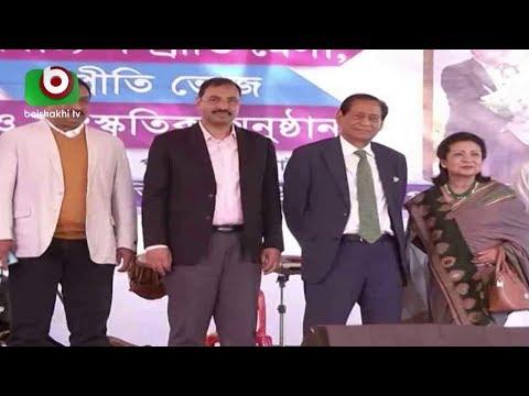 চট্টগ্রামে দিনব্যাপী সম্প্রীতি মেলা অনুষ্ঠিত হয়েছে | Fair In Chittagong | Bangladeshi Video News