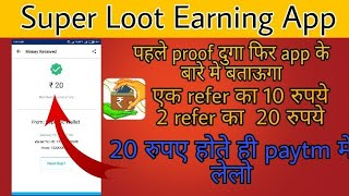 How to Earn Daily 200 to 20,000|| Paytm. Proof || 1 refer 10 || Republic Wallet || Paytm Hero