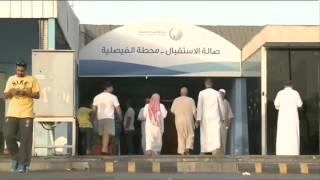 الملك سلمان يعفي وزير الكهرباء والمياه عبد الله الحصين