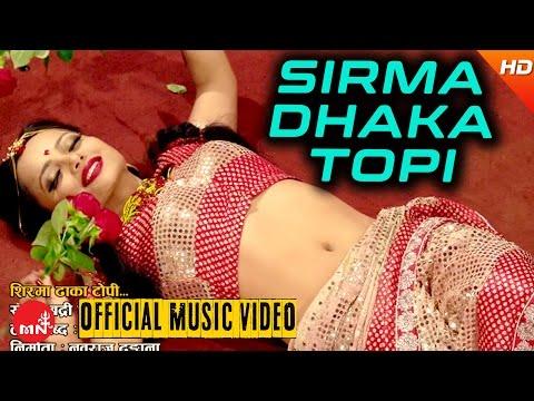 New Nepali Lok Dohori 2073    Sirma Dhaka Topi - Badri Pangeni & Kala Panigeni   Sitara Music