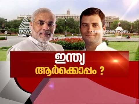 NDA to form next government ; EXIT POLL Results | News Hour 19 May 2019