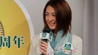 アサヒ・コム動画 http://www.asahi.com/video/ プロゴルファーの東尾理...