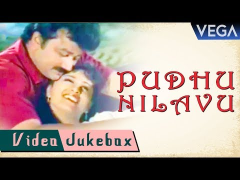 Pudhu Nilavu Tamil Movie Video Jukebox | Jayaram | Ramesh Aravind | Sanghavi|Vineetha | Tamil Movies