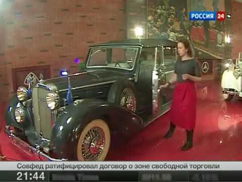 Частная коллекция автомобилей Майбах